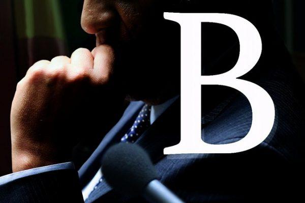 Vuelve el Cine a Getafe | B DE BARCENAS